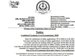 SSC CGL 2020 Tier I Exam Date