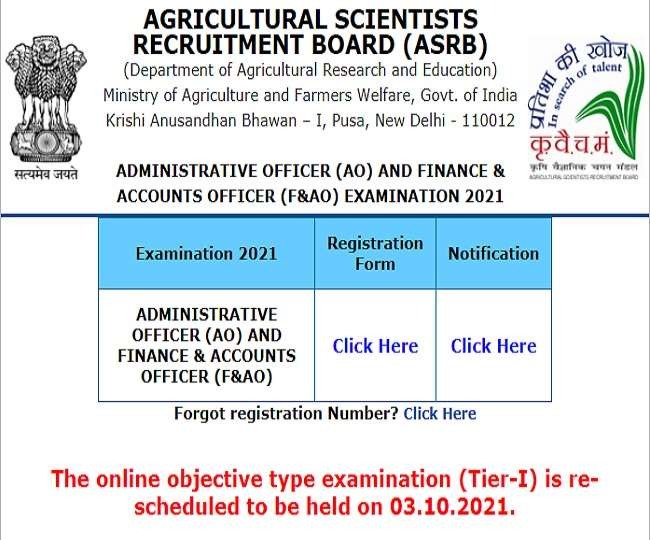ASRB AO and FAO Online Form 2021