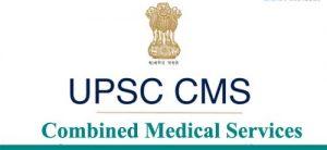 UPSC CMS 2021 Online Form
