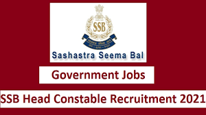 SSB Head Constable Ministerial Online Form 2021