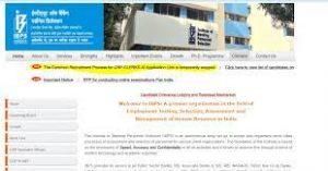 IBPS Clerk Online Form 2021