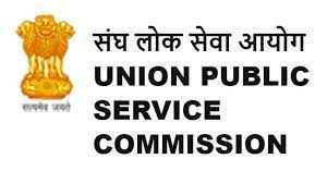 UPSC NDA II 2020 Final Result