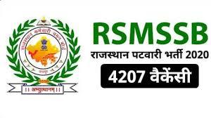 RSMSSB Patwar Online Form 2021