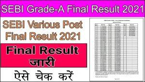 SEBI Grade-A Final Result 2021