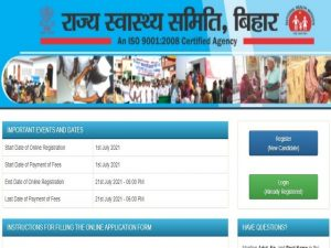 Bihar SHSB ANM Online Form 2021