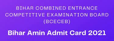 Bihar AMIN EFCC Admit Card 2021