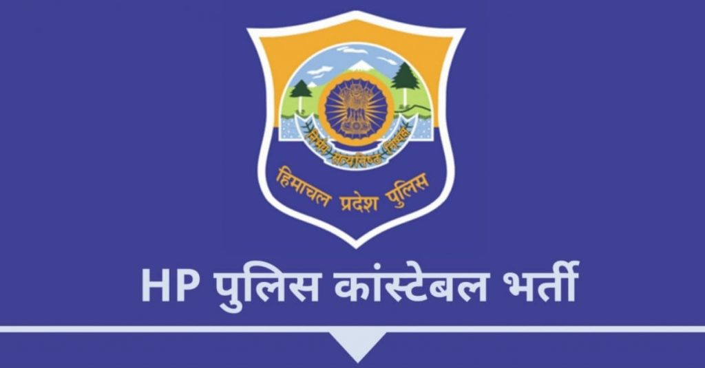 HP Police Constable Online Form
