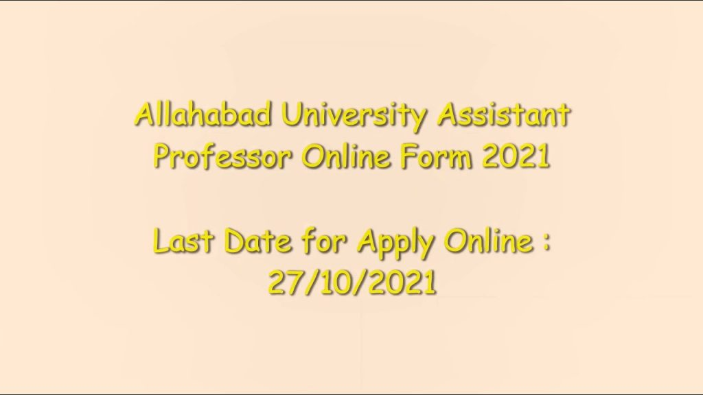 Allahabad University Assistant Professor Online Form 2021